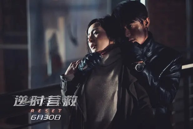 [C-Film] Fatal Countdown: Reset Rest%206