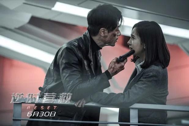 [C-Film] Fatal Countdown: Reset Rest%208