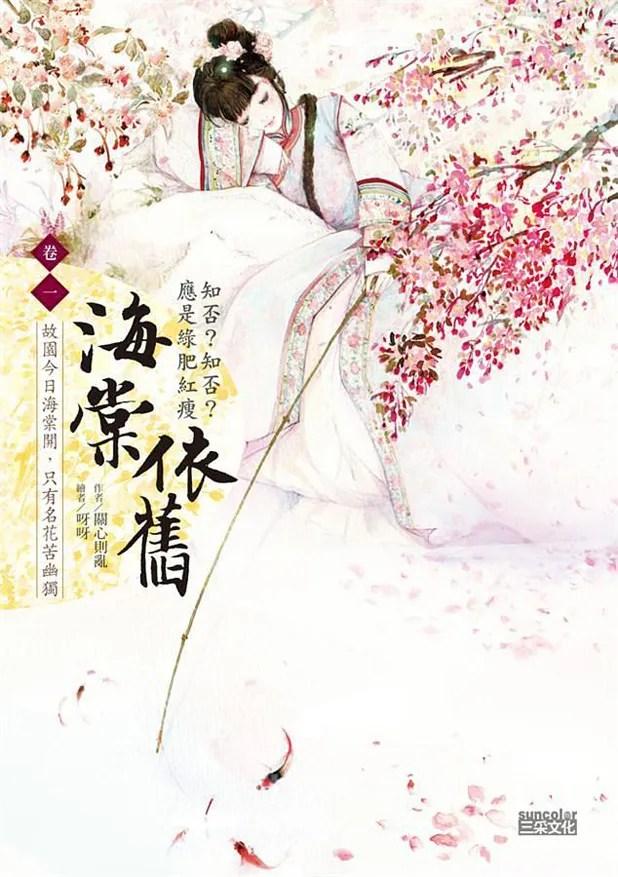 photo Top Douban Novels11.jpg