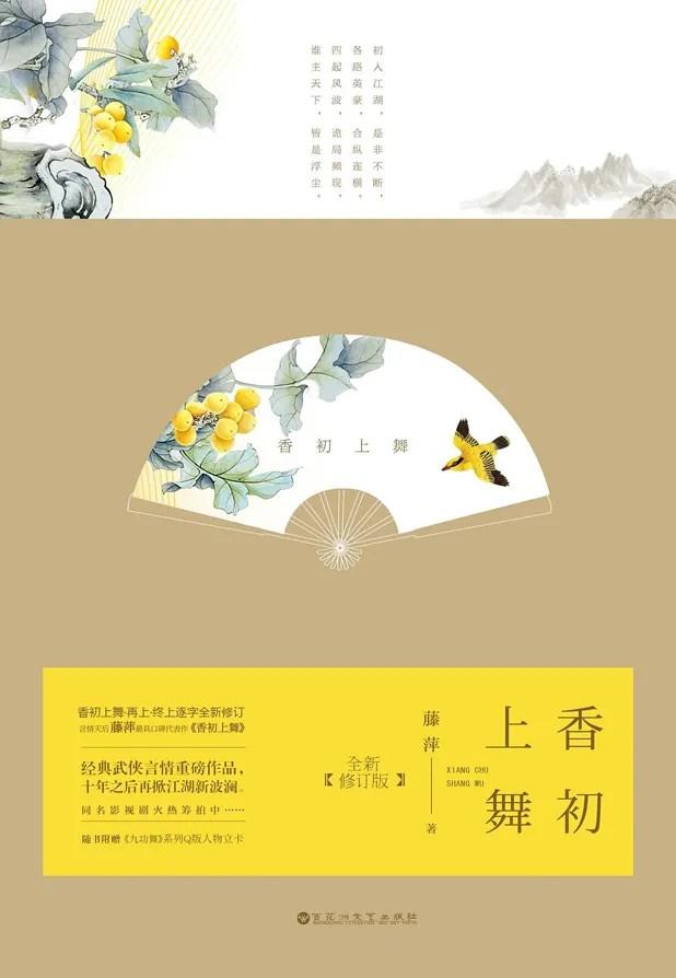 photo Top Douban Novels16.jpg