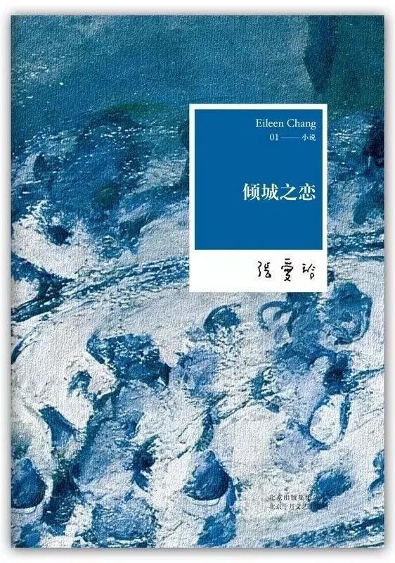 photo Top Douban Novels2.jpeg