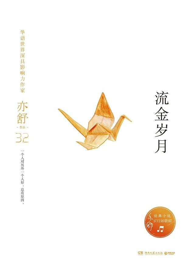 photo Top Douban Novels20.jpg