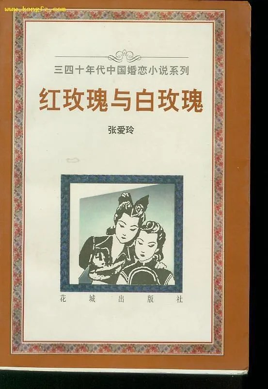 photo Top Douban Novels8.jpg