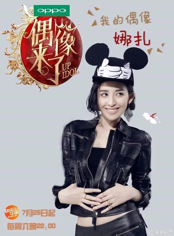 photo Idol 12.jpg