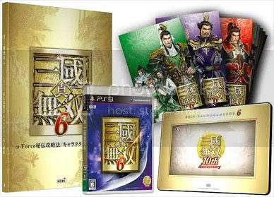 Dynasty Warriors 7 - The Journey So Far