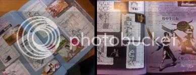 Sengoku Musou 3 Empires [Premium Box]