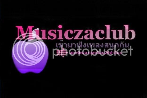 Musiczaclub - คลับเพลงออนไลน์24ชั่วโมง
