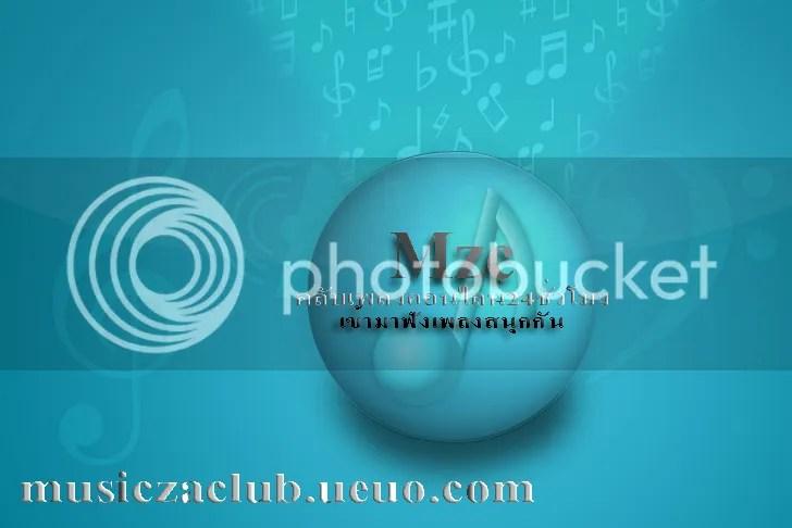 Musicplaza - ทางเลือกใหม่ของคนฟังเพลง