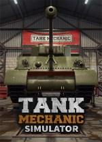 dbfbaeeb391760864d15496f82e121ff - Tank Mechanic Simulator – v1.0.10