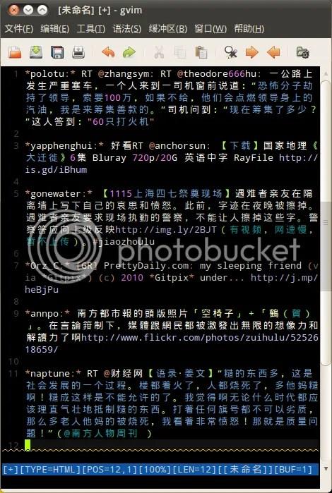 Vim txt.vim syntax highlight preview