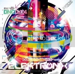 DJ Sjimamura - Electronix