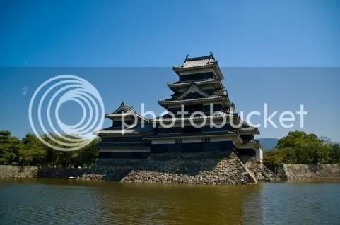 Inter Japán Magazin: Macumotó-vár