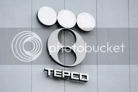 A japán kormány megvenné a TEPCO-t
