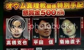 Bilincsben Japán top 1-es körözöttje