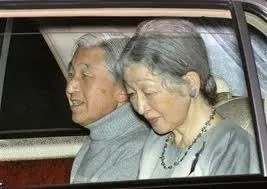 Akihito császárnak tüdőgyulladása van