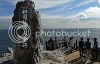 40 éve tért vissza Okinawa Japánhoz
