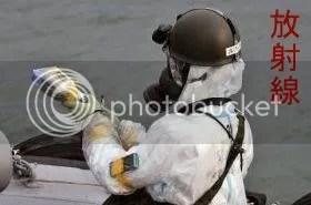 Plutóniumra bukkantak a Fukushimai erőműtől 80 km-re