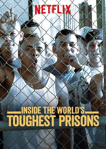 Внутри самых жестоких тюрем мира / Inside the World's ...
