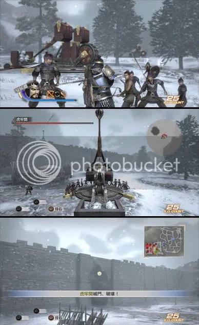 Dynasty Warriors 7 - Siege Weapon