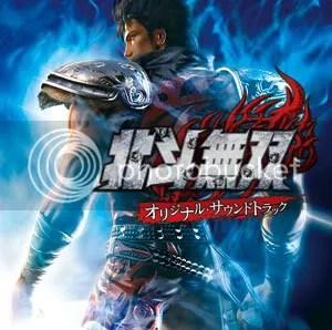 Hokuto Musou Original Soundtrack OST BGM