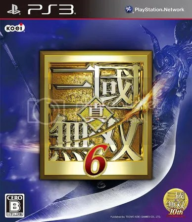 Shin Sangokumusou 6 - Dynasty Warriors 7 - Japanese packshot