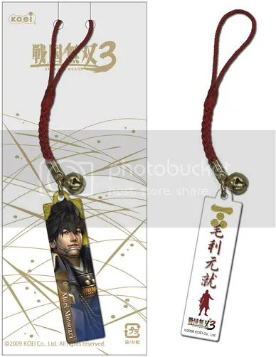 Samurai Warriors 3 Netsuke