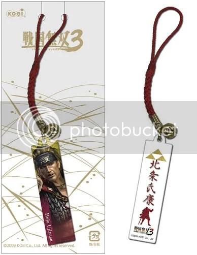 Samurai Warriors 3 Netsuke
