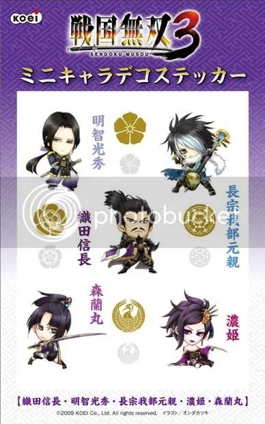 Sengoku Musou 3 / Samurai Warriors 3 Chibi Sticker Set