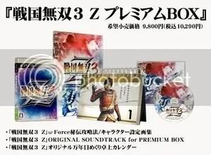 Sengoku Musou 3 Z / XL