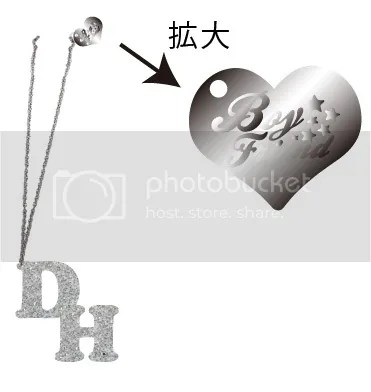 Necklace (Donghyun) photo 24_b_zps6079ad83.jpg