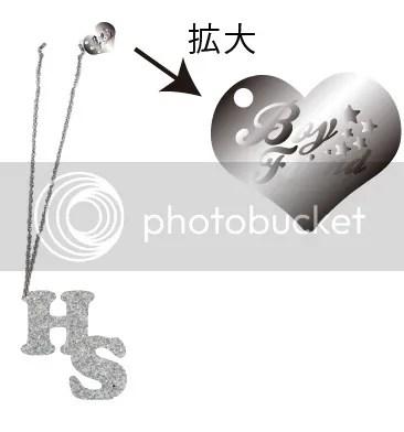 Necklace (Hyunseong) photo 25_b_zps154a4667.jpg