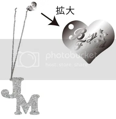 Necklace (Jeongmin) photo 26_b_zps999e1a2e.jpg