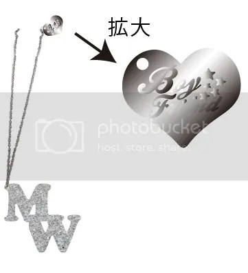 Necklace (Minwoo) photo 29_b_zpsd1c3c070.jpg