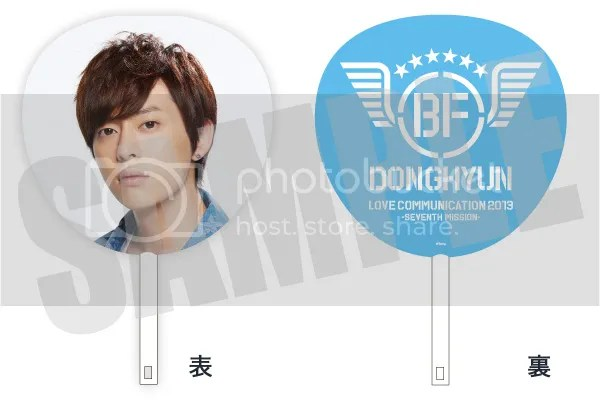 Fan (Donghyun) photo 3_b_zpsc870f6e9.jpg