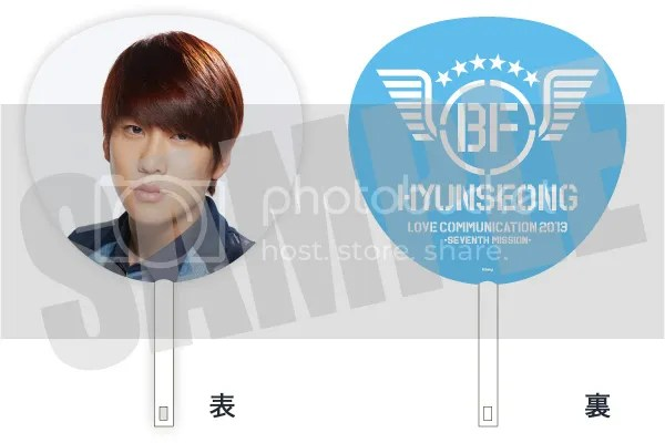 Fan (Hyunseong) photo 4_b_zps826ef5f6.jpg