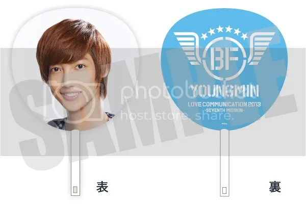 Fan (Youngmin) photo 6_b_zps8e544923.jpg