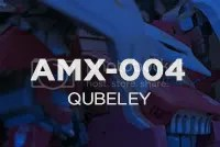 amx-004 quebeley, forum hangar-mk, site hmk