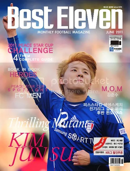 """[SCANS] Junsu Featured on Soccer Magazine """"Best Eleven"""""""