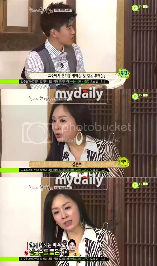 [NEWS] Musical Actress Park Haemi Picks Junsu Among Musical Actors Originally Idols