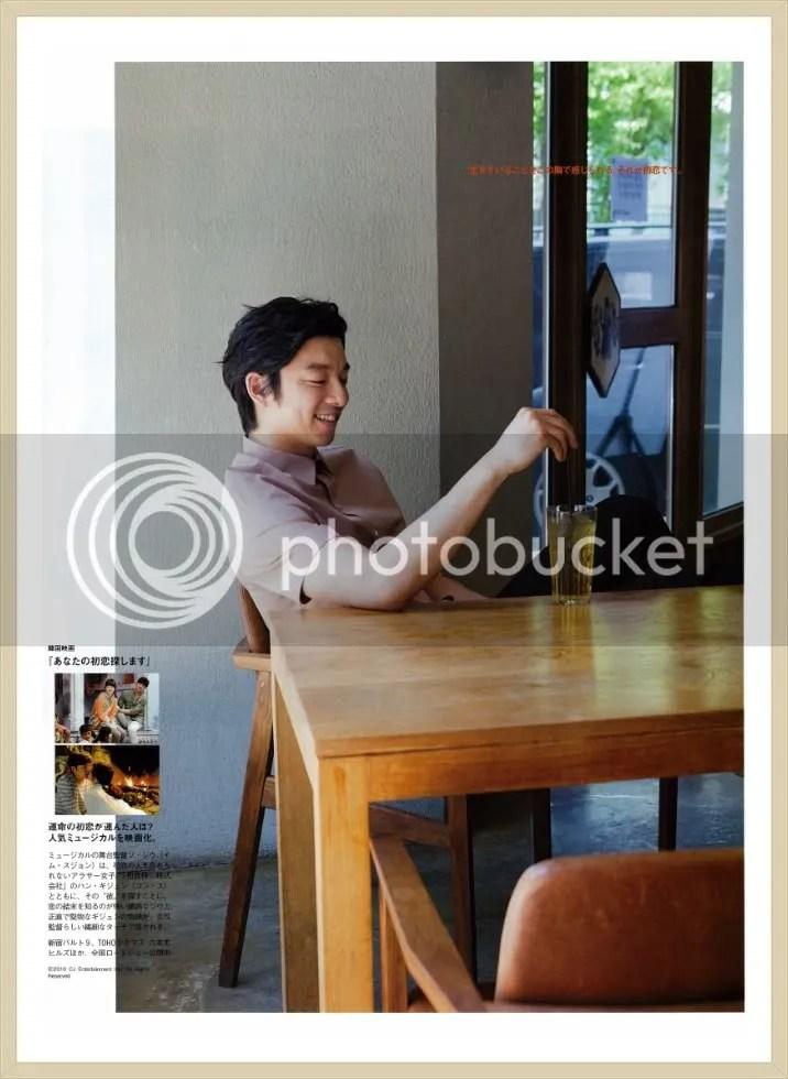 Revista japonesa Hanako, junio 2011...