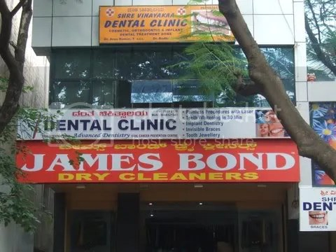 j bnd dr clnrs 020511