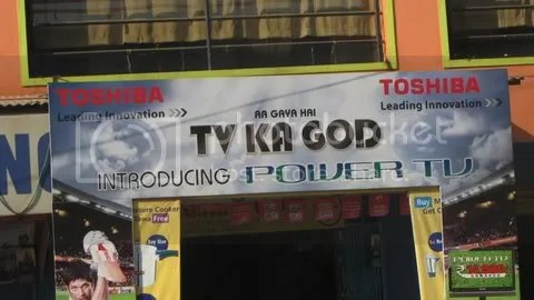 tv ka god athibele 180311