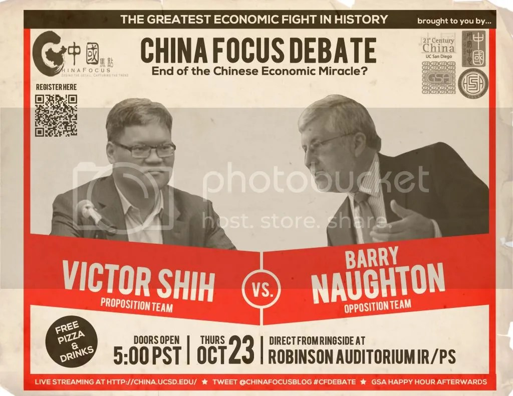 Inaugural China Focus Debate Poster