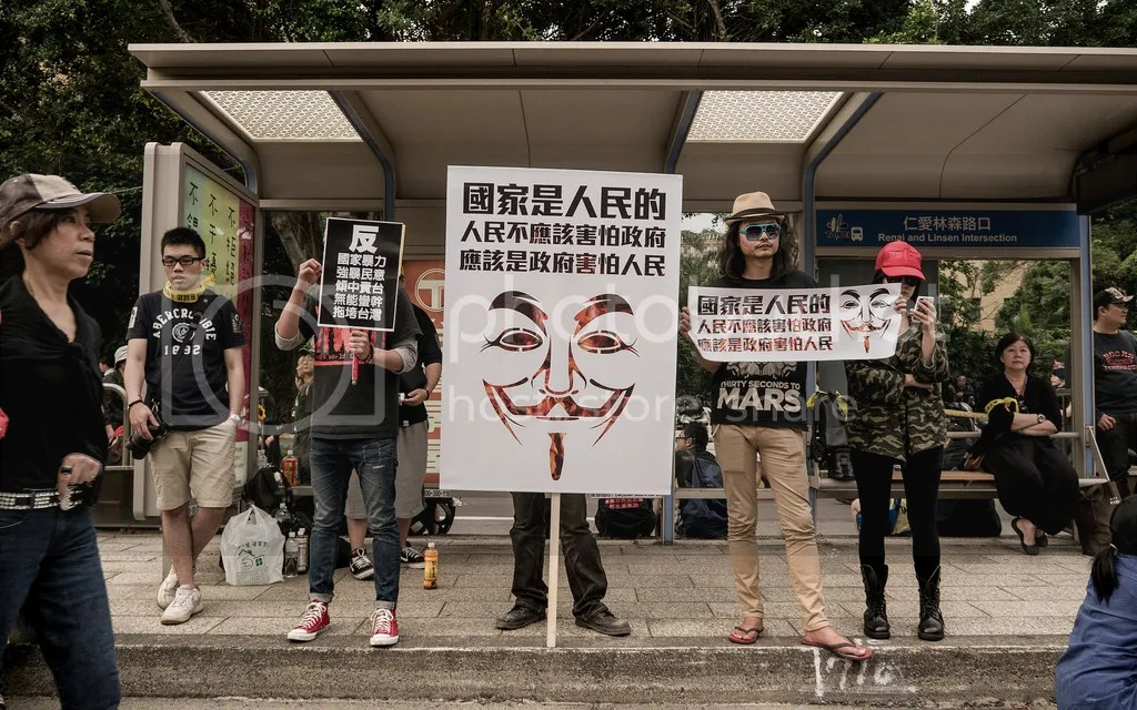 Protestors in Taipei