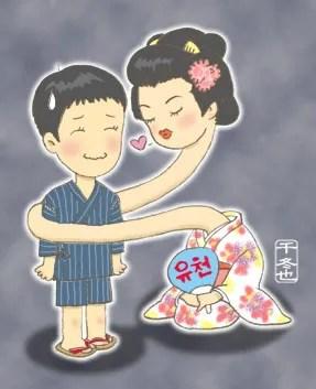 byxiah1000, �Yoochun pheromones, it is also effective to ghost�thank you!