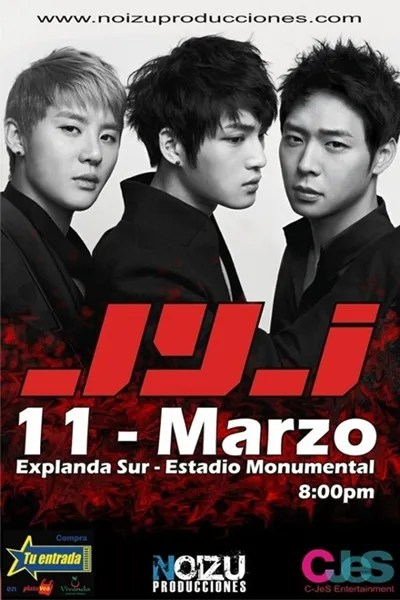 photo 20120115_jyj_southamericatickets.jpg