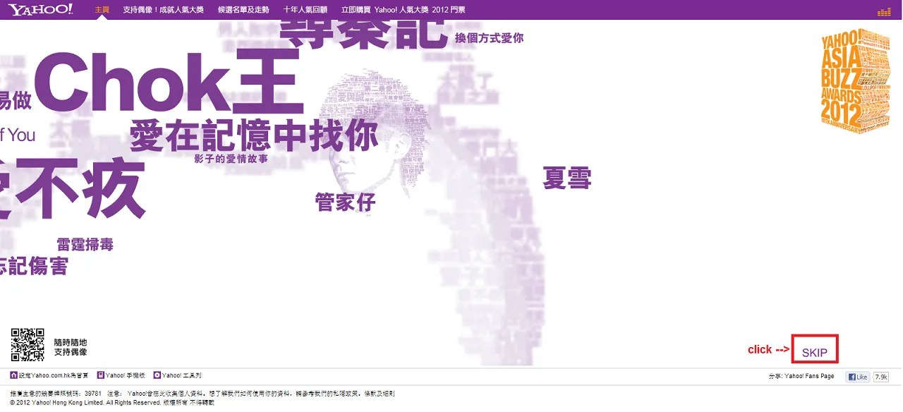 https://i1.wp.com/i1147.photobucket.com/albums/o550/JYJThree/2012/November/hkyahoobuzz1.png