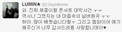 photo 131103LUsyndrome.png