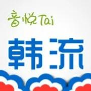 photo Yinyuetai.jpg