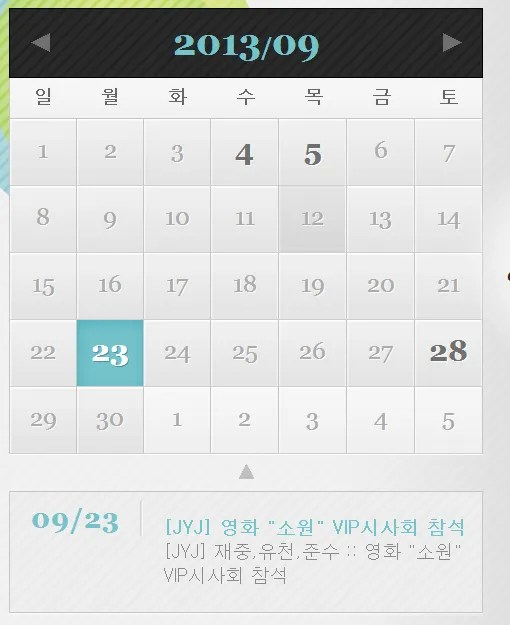photo 130923JYJschedule.png